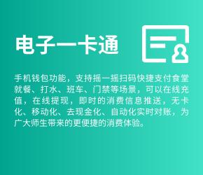 数字化万博manbetx官网电脑版宿舍管理系统