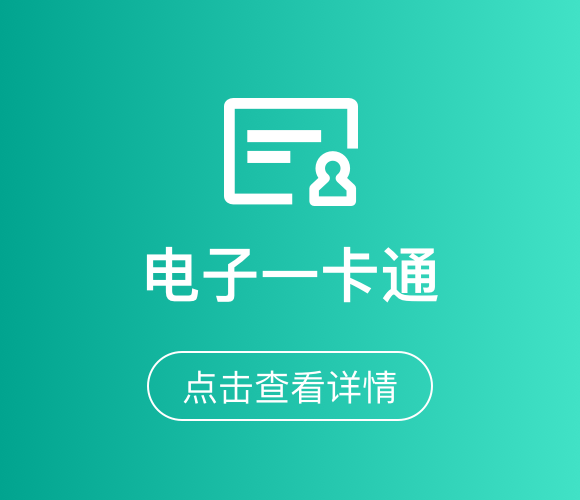 数字化千亿国际老虎机宿舍管理系统