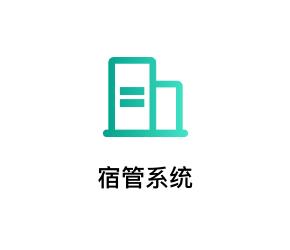 数字化万博manbetx官网电脑版收费系统